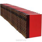 Продам Большая энциклопедия 62  тома